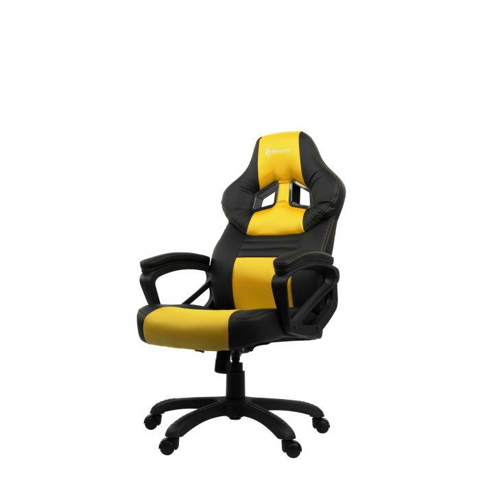 Monza bureau Chaise de CNOIRJAUNE ergonomique NoirJauneASIMONZA l1TJc3FK