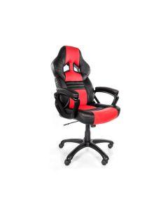 Chaise de bureau ergonomique Monza - Noir/Rouge (ASI/MONZA-C/NOIR/ROUGE)