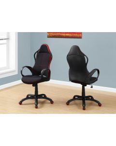 Chaise de bureau multi-positions en tissu (MONAR/I-7259)